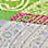 Grün/Multicolor-554659